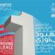 اولین کنفرانس بینالمللی بهبود تابآوری بیمارستانها و مراکز حیاتی