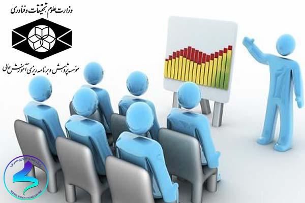مجموعه ای از کارگاه ها در حوزه «اقتصاد آموزش عالی، کارآفرینی و اشتغال»