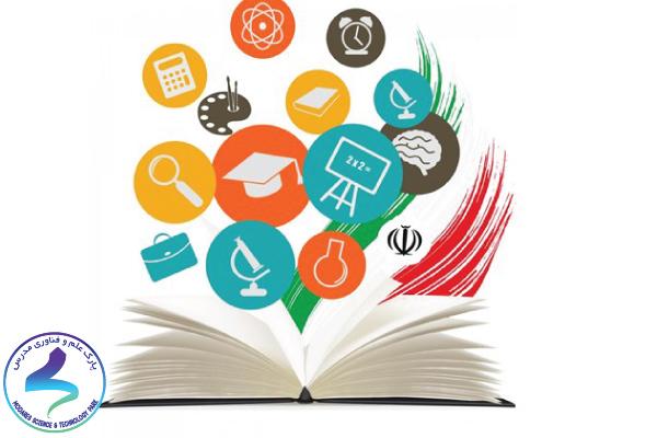 اولویتهای پژوهشی موسسه راهساز