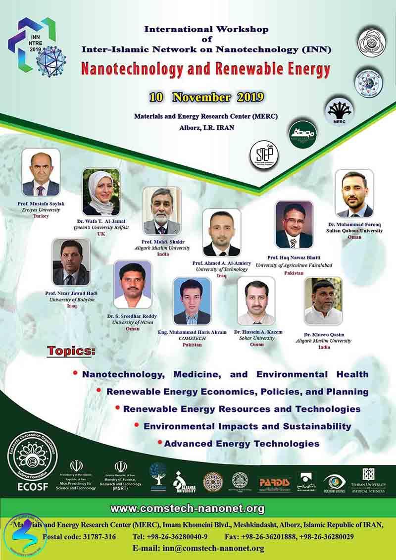 کارگاه بینالمللی نانوفناوری و انرژیهای تجدیدپذیر (NTRE2019)