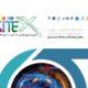 دومین نمایشگاه تخصصی و بینالمللی «فناوری، اطلاعات، ارتباطات و نوآوری» و اولین نمایشگاه «رسانههای علم محور (کیتکس 2020)»