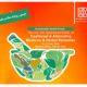 دومین نمایشگاه بینالمللی تخصصی «طب سنتی و جایگزین داروهای گیاهی و گردشگری سلامت»