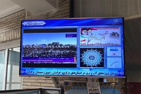 اجرای سامانه دیجیتال ساینیج نیرو تی وی در شرکت مدیریت شبکه برق ایران