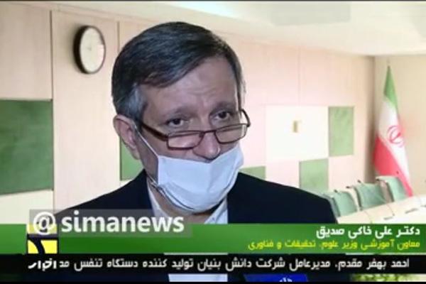 مصاحبه دکتر علی خاکی صدیق- نحوه برگزاری امتحانات