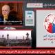 سامانه دیجیتال ساینیج برنا رسانه در شرکت ملی نفت ایران