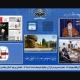 راهاندازی ساینیج برنا رسانه در سازمان صدا و سیما