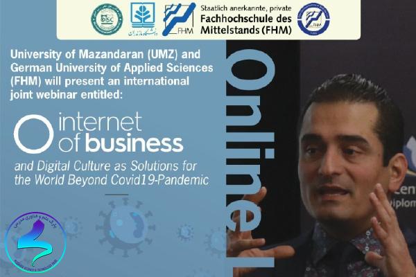 برگزاری لایو اینستاگرامی دانشگاه مازندران