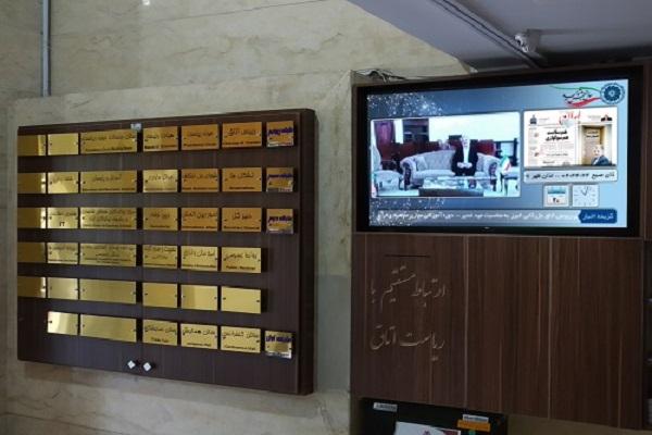 راه اندازی ساینیج برنا در اتاق بازرگانی استان البرز