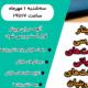 برگزاری وبینار بررسی معافیتهای مالیاتی شرکتهای دانشبنیان