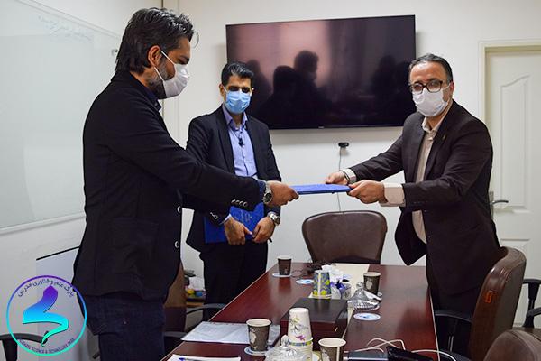 پذیرش شرکت بنیان کالای ایرانیان در پارک تربیتمدرس