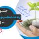 برگزاری جشنواره ایدههای کسبوکار ارزان
