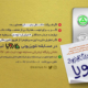 فراخوان مستند مسابقه تلویزیونی کارویا