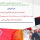 فراخوان توسعه پنل غربالگری ژنومیک