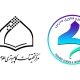 برگزاری جلسه با مرکز علوم اسلامی نور