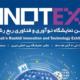 برگزاری نهمین نمایشگاه نوآوری و فناوری ربع رشیدی