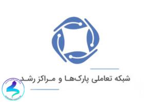 کانال اشتراکگذاری درخواستهای فناورانه